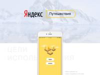Yandex.Travel Concept App