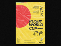 Rugby World Cup Poster