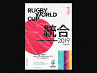 Rugby World Cup Poster #2