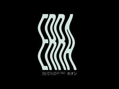 Erra - Fall Collection glitch street style minimalist fashion merchandise band merch merch design graphic design design art