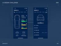 LiXiangONE APP UI  Design
