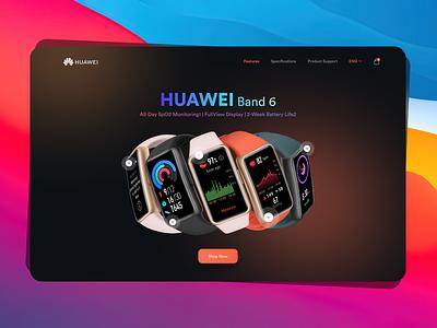 Huawei Band 6   Landing Page Concept watch web hero landing page band 6 huawei