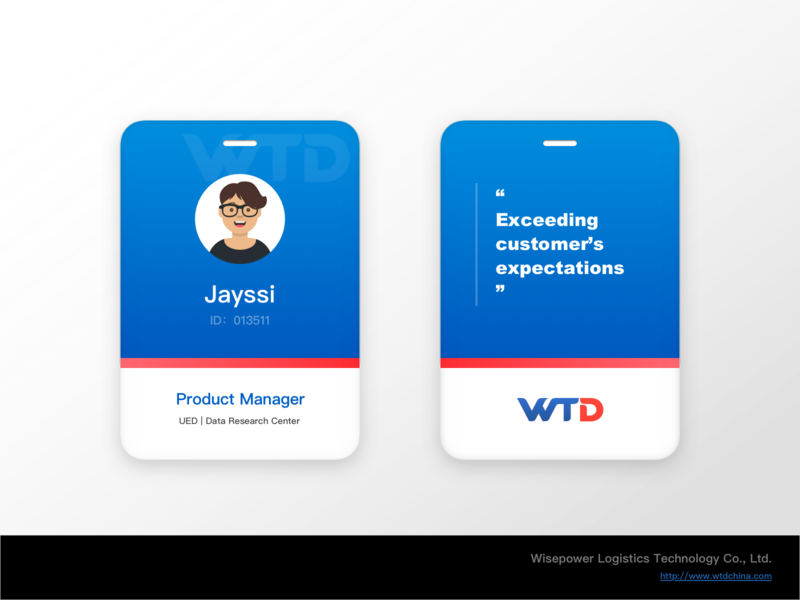New Wisepower ID Card wisepower idcard card badge