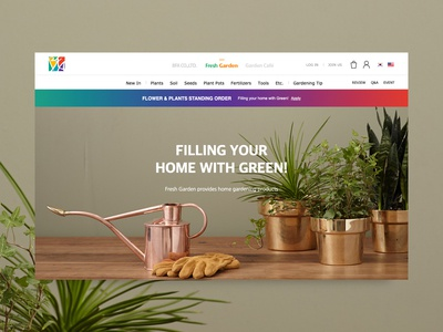E-commerce + Brand for Horticulture Company