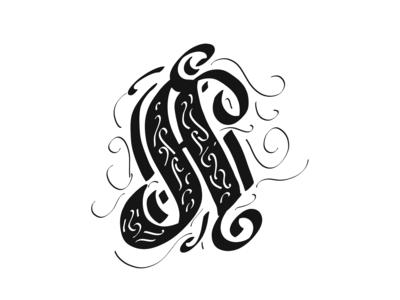 Ja calligraphy