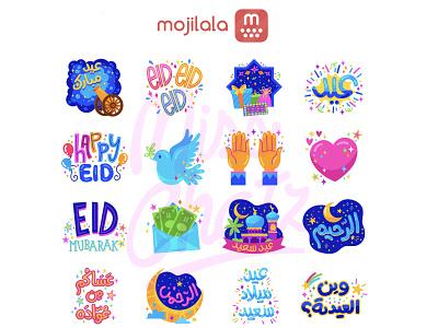 Eid Stickers Emojis islamicart illustration freelance branding muslims muslimah arabic arabian islam muslim al fitr al adha fitr kareem eidmubarak sticker emoji ramadan eid