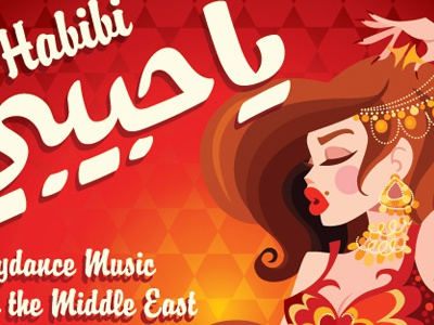 Bellydance Player Cover Art Bellydance by Miss ChatZ on Dribbble