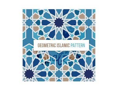 Seamless Geometric Islamic Pattern