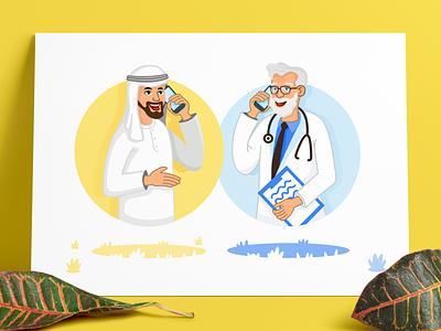 Doctor Illustration illustration clean flat ux ui middle east landing page hospital header doctor animation