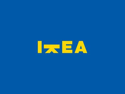Ikea 4fun forfun idea logos identity branding brand mark logo