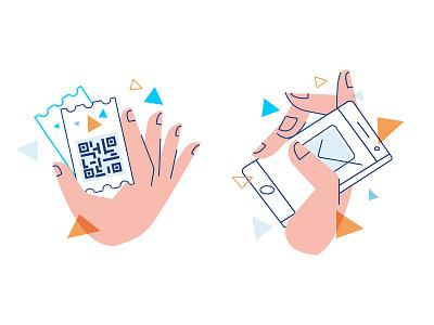 Pick your Spot style new branding webdesign design app uxui sale booking tickets hands spot