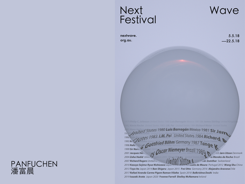 NEXT Festival poster design poster a day architecture architect pritzker 365 daily challenge 365 days poster 365 poster wave festival next design c4d photoshop
