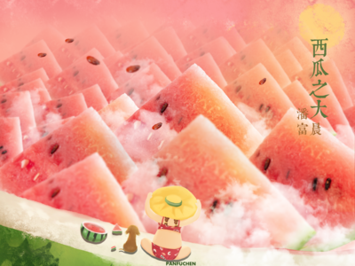 big watermelon watermelon summer logo poster poster design poster a day photoshop illustration 365 daily challenge 365 days poster 365 design fruit