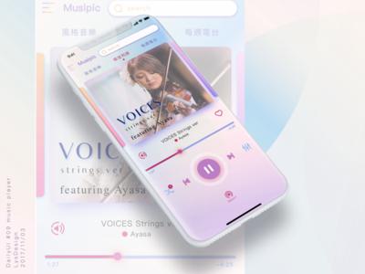 DailyUI 09 Music Player
