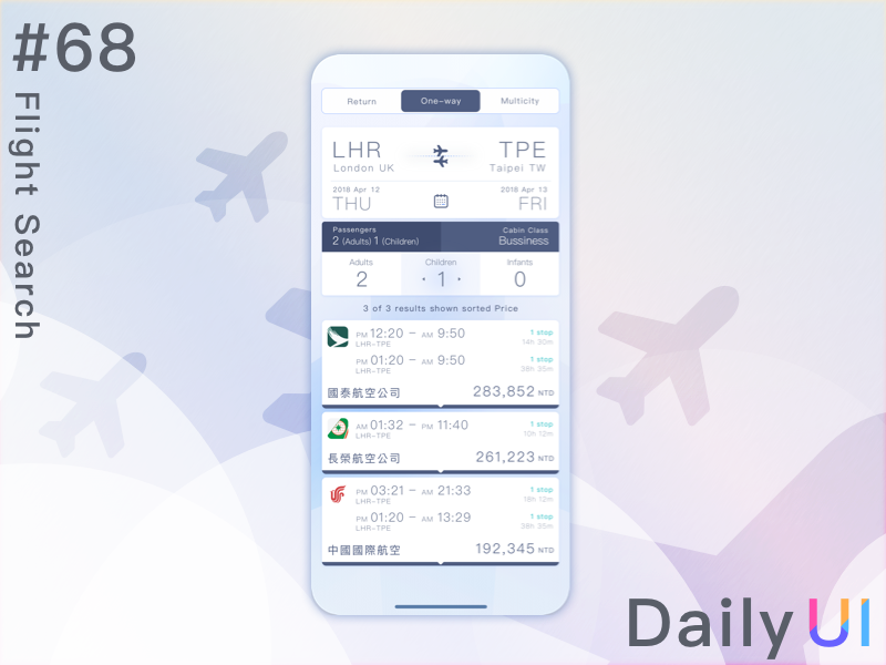 DailyUI  #68 Flight Search sketch design flightsearch dailyui