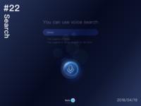 re dailyui  22 Search