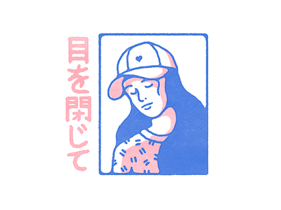 Eyes Shut portrait japanese character texture artwork girl hand drawn illustration