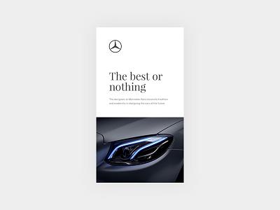Mercedes-Benz Design Insight benz mercedes minimal concept vehicle mercedesbenz android ios mobile automotive