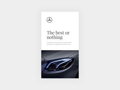 Mercedes-Benz Design Insight
