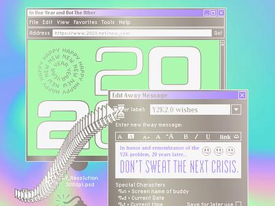 Y2K2.0 text box message messenger instant messenger aim aol 2005 digital crisis 2000 2020 y2k