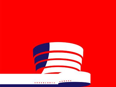 Minimal Guggenheim vector minimal