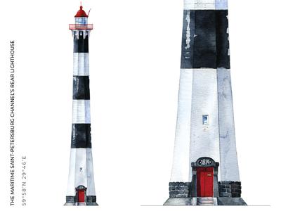 The Maritime Saint-Petersburg channel's Rear lighthouse seamark pharos beacon sea aquarelle lighthouse illustrate drawing watercolor illustration