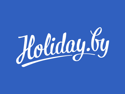 Holiday.by logotype