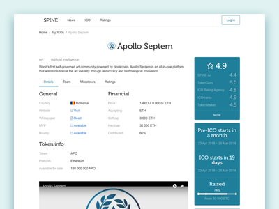 Spine ux ui initial offering coin blockchain rating listing ico bitcoin crypto
