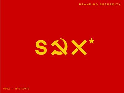 Sэx. Branding Absurdity — 002 branding absurdity branding identity lettering logo minimal typographic soviet sex logotype wordmark challenge