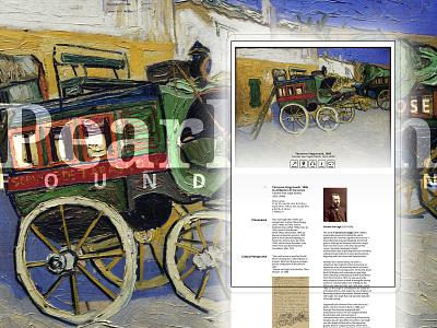 Pearlman Collection - Showcasing Van Gogh & Cézanne webdev artgallery art userexperience userinterface webdevelopment webdesign website color ux ui