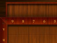eaShogi board