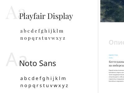 Case study fonts study case behance