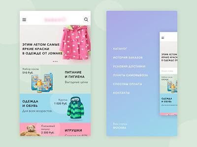 Ecommerce app colours design interface app ios