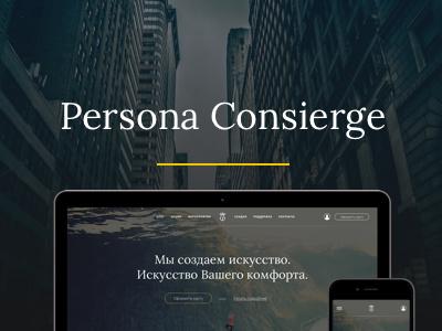 Persona concierge design dashboard case interface web