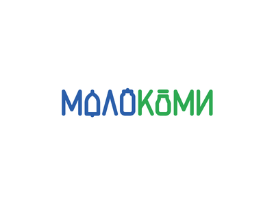 Molokomi (Молокоми) can logotype dairy milk brand design vector lettering logo