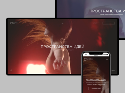 Amprio Alliance webdesign motion fullscreen desktop website web ux mobile minimal ui