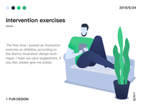 Itervention exercises
