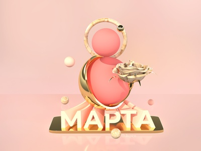 8th of March adobedimension dimensional type geometric dimensional customtype shapes render custom type type 3d