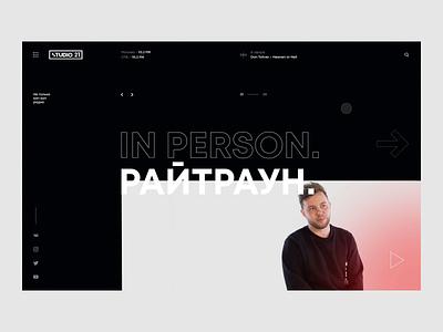 Studio 21 – website redesign concept branding menu fashion dark typography web photos concept ux ui design