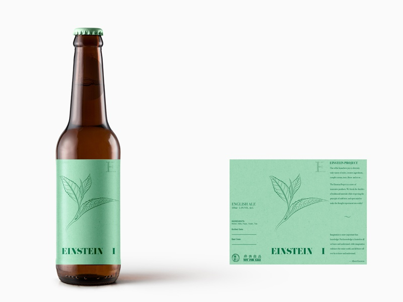 Beer Label Design By Kevin Dribbble Dribbble