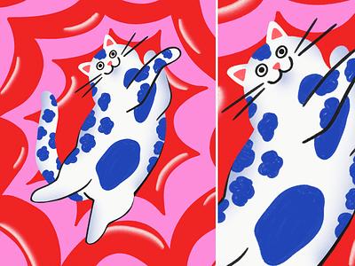 radiating serotonin positive vibes smile cat tummy limited palette bright color happyness serotonin flat illustration cat procreate illustration