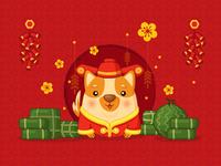 Happy Lunar New Year animation