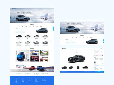 mall.geely.com redesign branding ux ui web