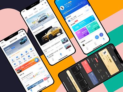 WeChat mini app for geely automobiles app ux ui