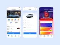 geely mall mini app