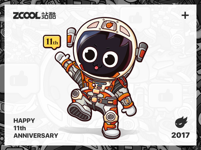 Zcool 11th anniversary diagrams illustrations diagrams 11th anniversary