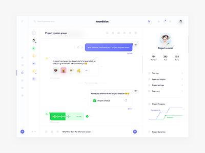 Teambition Design_01 management project news blue ue ux ui dashboard app teambition