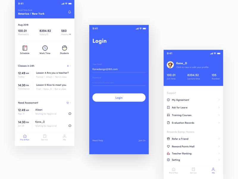 Educational product design kane-d kane educational design icon ue ux blue ui app
