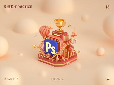 练习-practice trophy 奖杯 illustration c4d 3d design originality illustrations