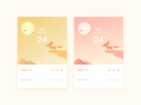 Weather Ui App